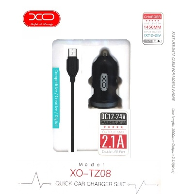 Micro USB Fast Car Charger Set | Dual USB | XO