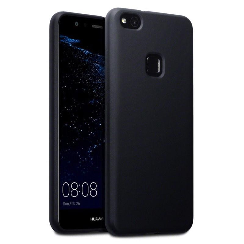 sports shoes 182ef eb8f8 Huawei P10 Lite Silicon Case Black