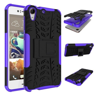 HTC 825 Tyre Defender Cover Purple