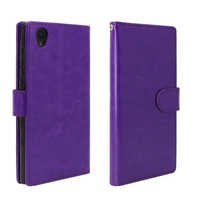 Sony Xperia L1 PU Leather Wallet Case Purple