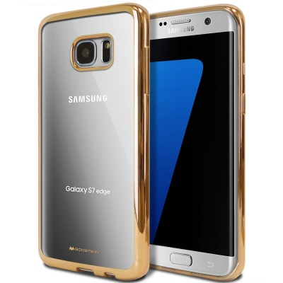 Samsung Galaxy S7 Edge Ring2 Jelly Gold