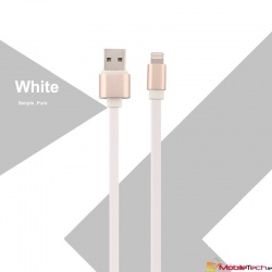 USAMS  Lightning USB Bracelet Cable - U-Loop Series 1.2m - White